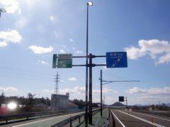 道路照明設備の新設