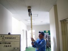 自動火災報知機の点検