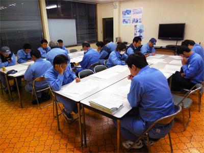 安全衛生・工程会議1